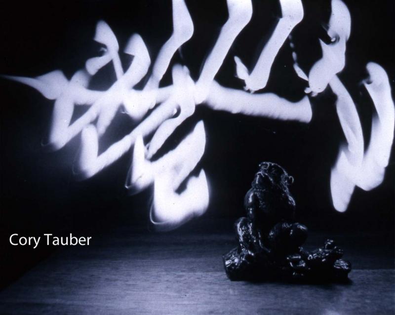 Cory Tauber